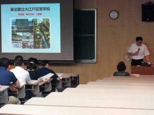 チャレンジスクール(大江戸高校)