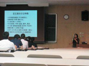 エンカレッジスクール(足立東高校)