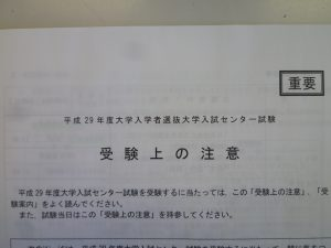 p1020507